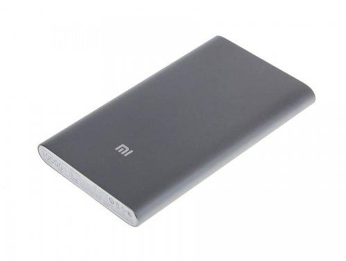 Originele Xiaomi Powerbank 10000 mAh PRO Qualcomm Quick Charge 2.0